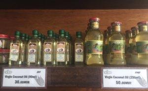 モルディブ産のココナッツオイル